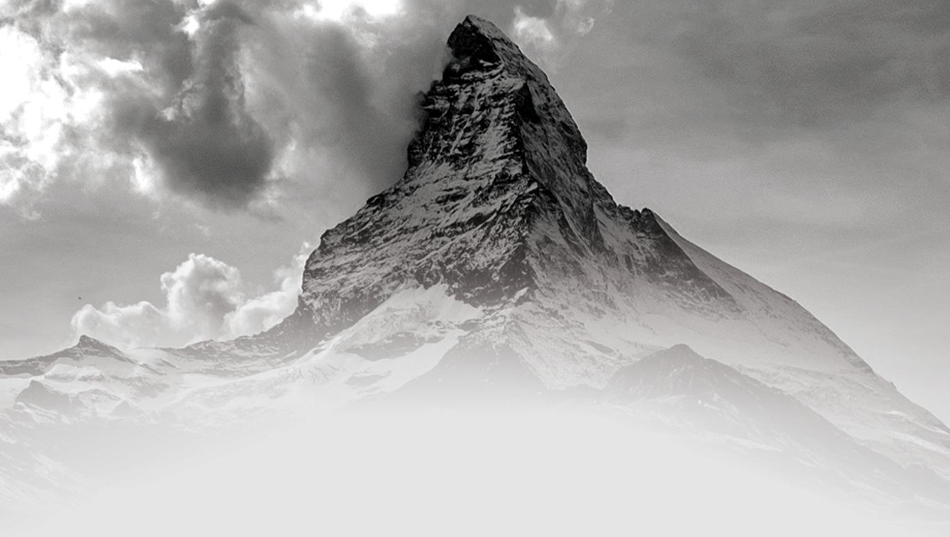 Swissnex outlook mountain image